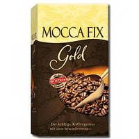 Кофе молотый Mocca fix gold 500гр