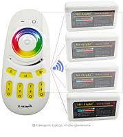 RGB и RGBW контроллер радио 4-Zone (4 шт)+Пульт Д/У(Комплект)