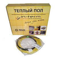 Нагревательный кабель In-Therm (Fenix, Чехия) 17 м. Теплый электрический пол