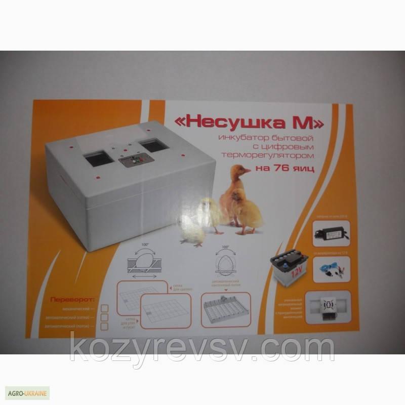 Инкубатор Несушка-М на 76 яиц 220/12В автоматический переворот, с вентилятором оптом и в розницу, Харьков