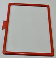 Рамка красная формата А4 для перекидной системы