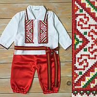 Одежда для крещения мальчика с красивой вышивкой ручной работы