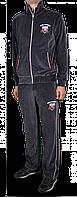Спортивный костюм PAUL SHARK темно-серый