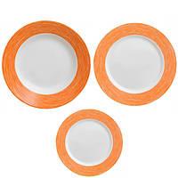 Столовый сервиз на 18 предметов Luminarc Color Days Orange