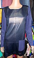 Туника большого размера синяя 48 стройнит