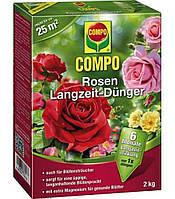 Твердое удобрение для роз Compo,2кг