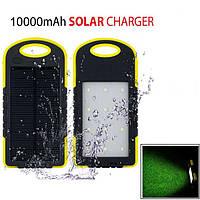 Портативное зарядное устройство Solar Charger Power Bank 10000 mAh