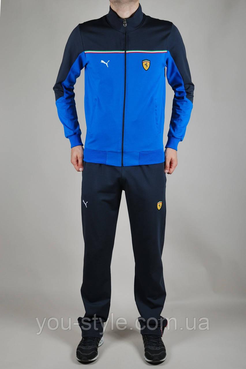 9de699886686 Мужской спортивный костюм Puma Ferrari Голубой - Интернет магазин