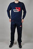 Спортивний костюм чоловічий Puma Темно-синій