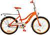 """Велосипед 20"""" Formula FLOWER 14G рама-13"""" St оранжевый с багажником зад St, с крылом St 2018"""
