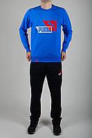 Спортивный костюм мужской Puma Голубой