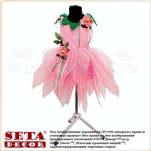 Цветок роза для платья