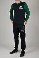 Спортивный костюм мужской MXC SPORT Тёмно-Синий