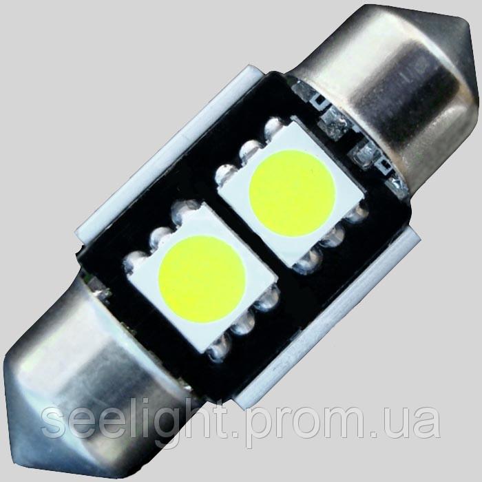 Светодиодная лампа в подсветку салона с цоколем SV8,5(C5W)-31mm-5050-2  встроена обманка компьтера