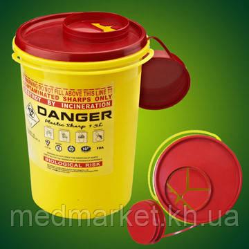 Одноразовый круглый контейнер желто/красный DISPO объемом 0,5 л
