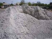 Шлак отвальный с доставкой по Донецку и области, шлак металлургический