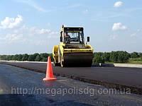 Асфальт с доставкой по Донецку и области, асфальтобетон