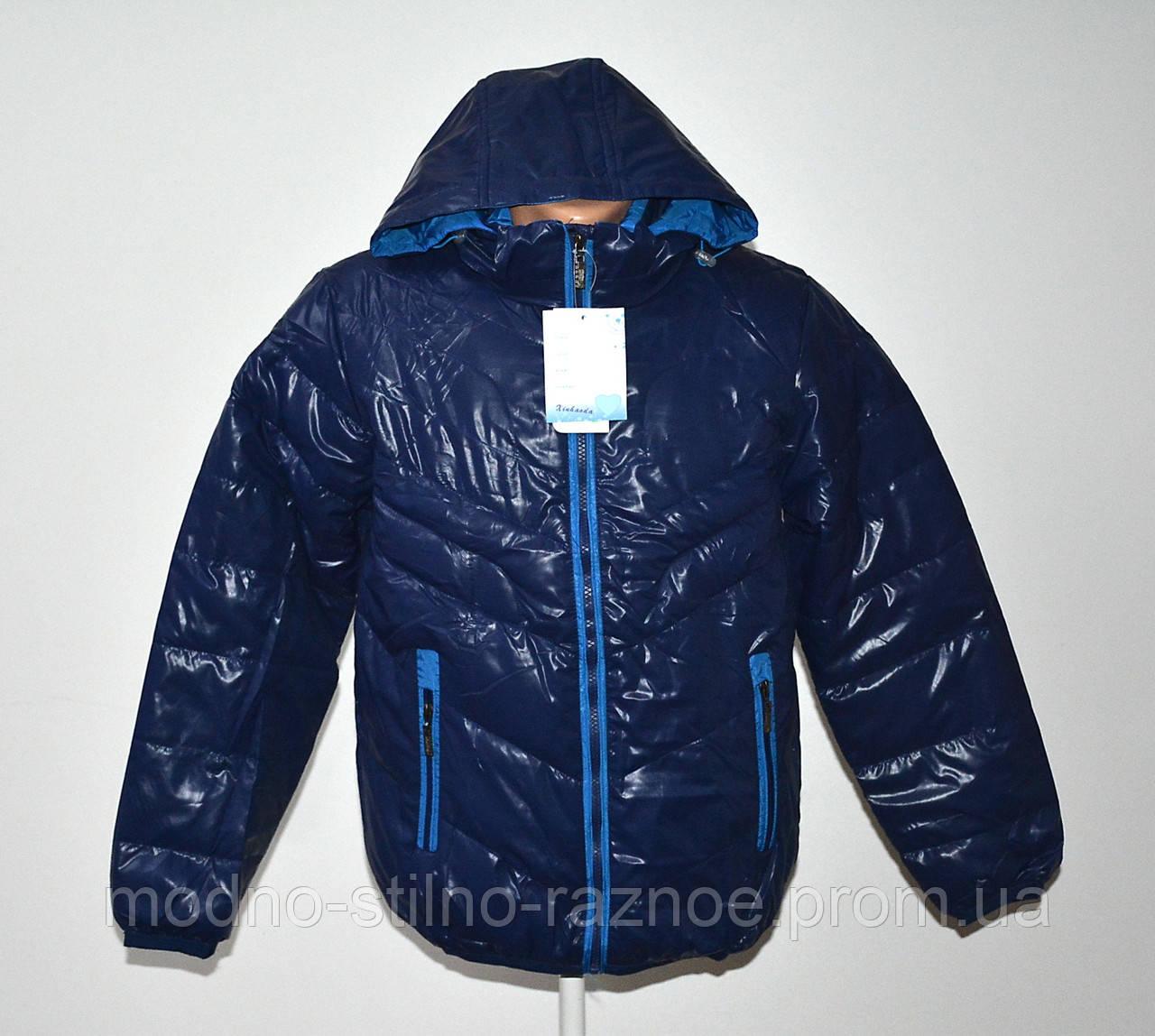 Деми куртка  на мальчика 10-11 лет