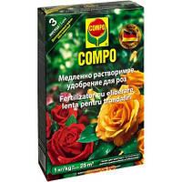 Твердое удобрение Compo для роз 1кг