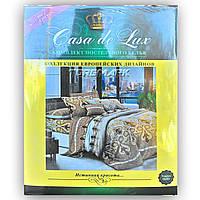 """Двуспальный комплект постельного белья """"Casa de Lux 100% хлопок"""" - Пиковая - 180*220 - Украина"""