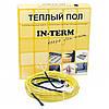 Нагревательный кабель IN-TERM (Чехия) 44м. Теплый электрический пол