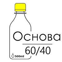 Готовая основа / база OPTIMAL (60/40) 500мл