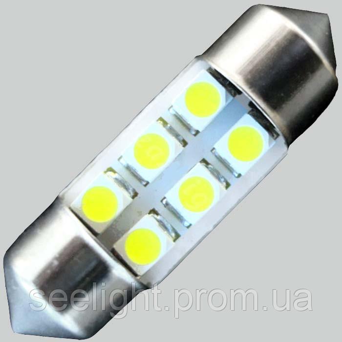 Светодиодная лампа в подсветку салона и номерного знака с цоколем SV8,5(C5W)-31mm-1210-Белый