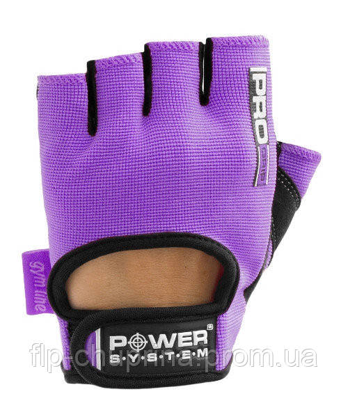 Перчатки для фитнеса POWER SYSTEM PRO GRIP PS-2250