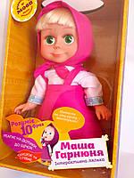 Интерактивная кукла Маша! танцует,поет,отвечает на Ваши вопросы и др.!