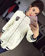 Легка женская куртка Dior белая (реплика)