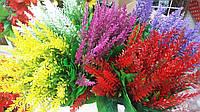 Лаванда букеты пластиковых цветов в-26 см  (50 шт, разные цвета)