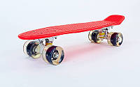 """Детский Пенни Борд Красный 22"""" Черные Светящиеся Колеса / пенниборд скейт (penny board), скейтборд"""
