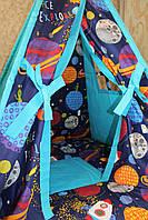 """Детский игровой домик, вигвам, палатка, шатер, шалаш """"Вселенная"""""""