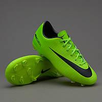 Бутсы Nike Kids Mercurial Vapor XI FG 831945-303 (Оригинал)