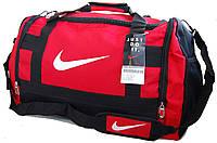 Спортивная дорожная качественная сумка NIKE с отделом для обуви. КСС57-2