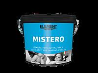 Декоративна штукатурка Mistero ELEMENT 15кг