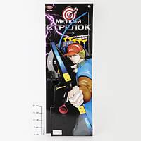 Детский набор Лук «Меткий стрелок»