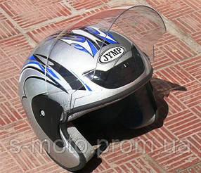 """Шлем  без бороды серый """"L"""" (59-60см)"""
