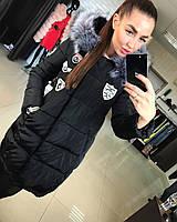 Высококачественна женская куртка черная