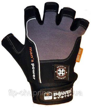 Перчатки для фитнеса POWER SYSTEM MAN'S POWER PS-2580