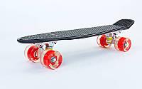 """Детский Пенни Борд Черный 22"""" Красные Светящиеся Колеса / пенниборд скейт (penny board), скейтборд"""