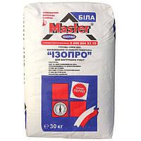 Штукатурка Master Изопро гипсовая 30 кг