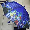 Зонт трость для хлопчика Мультики