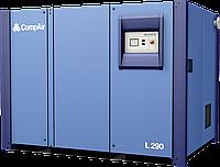 Винтовой компрессор CompAir L290RS  250кВт с регулируемой производитеьностью