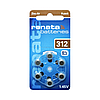 Батарейка ZA-312 (PR41) Renata (6шт.)