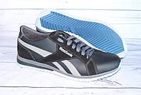 Кожаные мужские демисезонный кроссовки N72