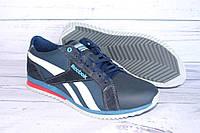 Кожаные мужские демисезонные кроссовки синие N72