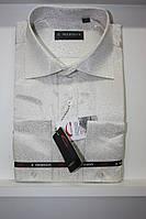 Рубашка Emerson
