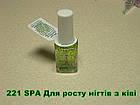 Гель для усиления роста ногтей COLOUR INTENSE Nail Therapy SPA с киви, фото 2