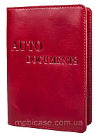 """Обкладинка для посвідчення документів VIP (хамелеон червоний) тиснення """"AUTO DOCUMENTS"""""""